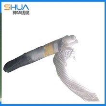 Aluminum alloy waterproof cable